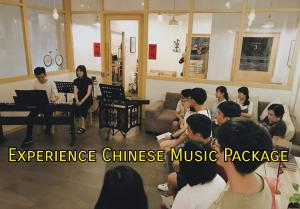 Chinese Musical Package -- SPECIAL 10